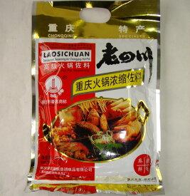 老四川重慶火鍋料400g/1袋 火鍋底料 中華スープの素 火鍋の素 中国産しゃぶしゃぶ鍋の素