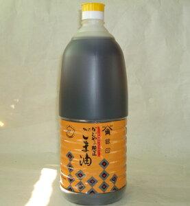 かどや 銀印 芝麻油 胡麻油 濃口1650g/ポリボトル【純正ごま油100%】日本製国産