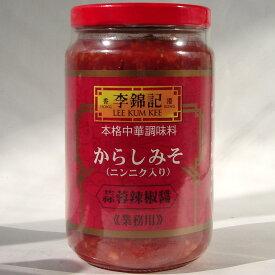 李錦記 蒜蓉辣椒醤 (からしみそニンニク入り) 368g (賞味期限:20210724)