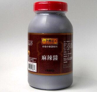 供李錦記麻辣醤1kg/聚乙烯瓶子业务使用的食材
