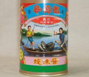 (代引不可・送料無料)李錦記 特級オイスターソース490g/赤缶 リキンキ 賞味期限:20191211 業務用食材