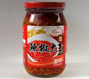 辣椒大王430g/瓶【激辛口食べるラー油】台湾激辛唐辛子辣椒油★お得なクーポン配信中