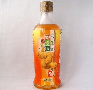 落花生油 100% ピーナッツオイル 600ml/1本 香港 中国産