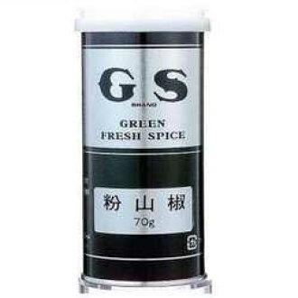 G S食物GS粉花椒250g/圆罐■(花椒粉,花花椒粉)日本制造国产