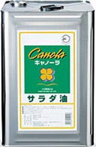 キャノーラ油 サラダ油 16.5kg/一斗缶(混載不可)【菜種油 食用なたね油1斗缶】加藤製油