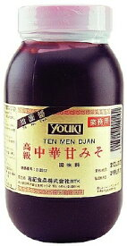 ユウキ食品 甜面醤 テンメンジャン 500g
