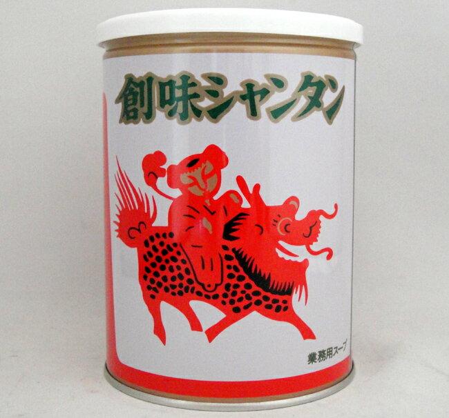 (送料無料・代引不可)創味シャンタン1kg/缶 賞味期限:20200410【創味食品 高級中華スープの素】日本製国産業務用食材