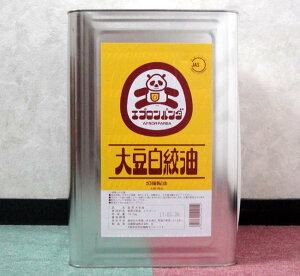 エプロンパンダ 大豆白絞油 16.5kg/一斗缶(混載不可)(1斗缶大豆オイル)業務用日本製国産