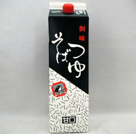 創味食品 そばつゆ(甘口)1.8L/本 冷むぎ・ざるそばの素】日本製国産
