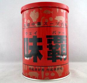 (代引不可 送料無料)廣記商行 味覇1kg/2缶詰 ウェイパァー1000g 賞味期限20210513 中華スープの素