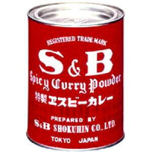 SB エスビー食品 赤缶カレー粉 日本国産 400g (賞味期限:20220817)