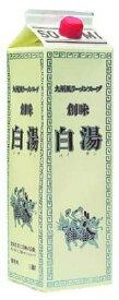 創味食品 白湯(パイタン) 九州風ラーメンスープ 1.8L/1本 日本製国産高級ラーメンスープの素