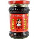 老干媽 精製牛肉末豆鼓油辣椒210g/瓶【辛口 発酵黒豆具入りラー油】中国産食べるラー油