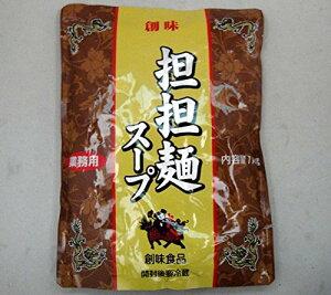 (代引不可 送料無料)創味食品 担担麺スープ1kg/袋 坦々麺スープ 日本製国産業務用食品