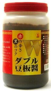 三明物産 ダブル豆板醤(ダブルトウバンジャン) 中国産 1kg