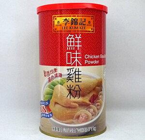 ★お得なクーポン配信中★李錦記 鮮味鶏粉1kg/缶 賞味期限:20210617 リキンキ チキンパウダー 鶏がらスープの素