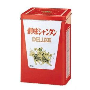 創味シャンタン デラックス DX 20kg/缶 創味食品 日本製国産高級中華スープの素