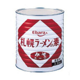 エバラ 札幌ラーメンの素 みそスープ 3.3kg入/1缶【サッポロ味噌ラーメンスープの素】