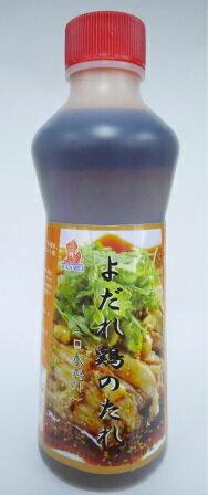 三明物産 口水鶏汁470g/本(コースイジー)(よだれ鶏のたれ)(発送日にも注目)中国産本場中華調味料業務用食材