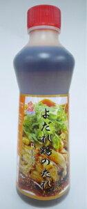 【代引不可・送料無料】三明物産 口水鶏汁470g×2本(コースイジー)(よだれ鶏のたれ)中国産本場中華調味料業務用食材