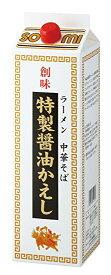 創味食品 特製醤油かえし 1.8L/本 日本製国産(eko)