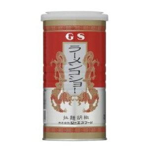 GS ラーメンコショー 拉麺胡椒 丸缶 日本国産 90g (te15)