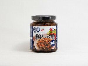 老騾子 豆鼓朝天小魚辣椒醤 中辛 (トウチ(発酵黒豆)とアンチョビの具入りラー油) 台湾産 240g