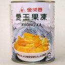 金莱香 愛玉果凍 540g×6缶詰 台湾産愛玉ゼリー