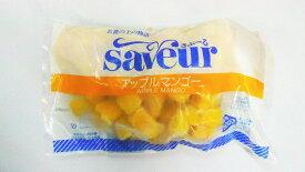 【冷凍便】アップルマンゴー チャンク ダイスカット 500g/袋