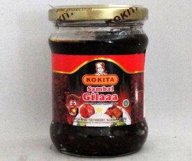 コキタ サンバルギラー(クレイジーホットソース) 200g/瓶【辛口 チリソース】インドネシア料理