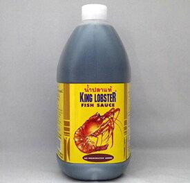 キング&ロブスター ナンプラー 4.5L入り/ポリ瓶【魚露、フィッシュソース】タイ料理★熟成魚醤油業務用