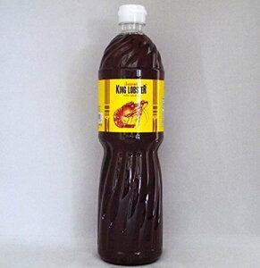 キング&ロブスター フィッシュソース1L/瓶【熟成魚醤油 魚露、ナンプラー】タイ料理業務用