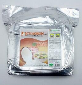 チャオコー ココナッツミルクパウダー 1kg 業務用