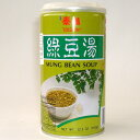 泰山 緑豆湯【緑豆スープ】台湾産