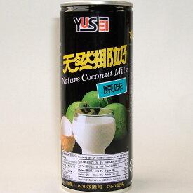 巧口牌天然椰子汁250g/1缶 台湾産ココナッツジュース