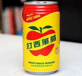 蘋果西打【アップルサイダー】台湾産炭酸飲料