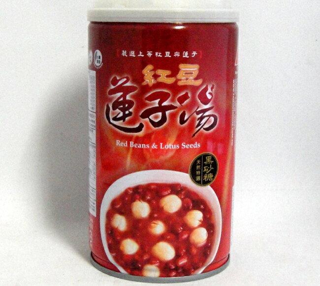 大満罐 紅豆蓮子湯【あずき&ハスの実デザート】台湾産スイーツ缶詰