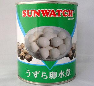 うずら卵水煮/缶 鶉蛋 うずらの卵水煮 中国産(50〜55個入)