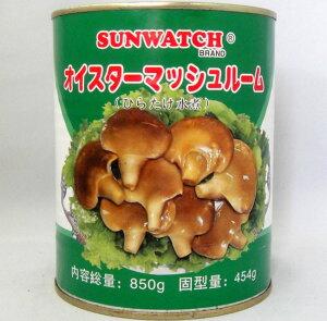 鮑魚姑/缶詰【オイスターマッシュルーム・あわび茸】中国産アワビ茸