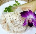 緑竹筍全形★皮無し 約300g前後【りょく‐ちく、最高級たけのこ水煮ホール 皮剥き】台湾産