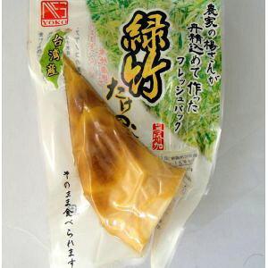 緑竹筍全形 皮付き 約290g前後【りょく‐ちく、最高級たけのこ水煮ホール 皮付き】台湾産