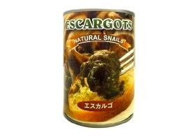 サンウォッチ エスカルゴ425g/缶 食用カタツムリ 身の水煮約36〜40尾入り インドネシア食用かたつむり(缶詰)鍋牛