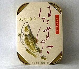 竹中缶詰 丹後 天の橋立 はたはた油漬け 日本国産 105g x3缶セット