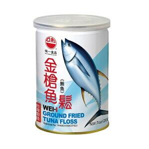 味一食品 金槍魚鬆 200g マグロフレーク 台湾産でんぶ(金槍魚松)