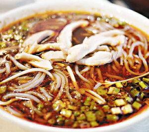 四川光友 麻辣湯味方便粉絲 四川風味 即席スープ春雨 (マーラー味) 中国産 100gx5食 袋麺