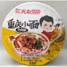 四川光友重慶小面(牛肉面)方便面 牛肉麺 中国産 105g カップ麺