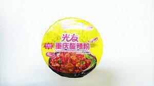 四川光友粉絲 重慶酸辣粉絲 方便粉絲 酸辣味 (四川サンラー春雨スープ) 中国産 90g カップ麺