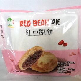 【冷凍便】紅豆餡餅 台湾あずきパイ(甘味)110g×5個入 シェンービン 台湾産中華点心