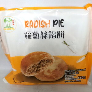 【冷凍便】蘿蔔絲餡餅 台湾大根パイ(塩味) 110g×5個入 シェンービン 台湾産中華点心