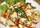 【冷蔵便】 押し豆腐 台湾豆腐干 480g (8個入)